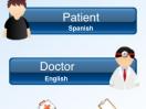 universal-doctor-speaker1